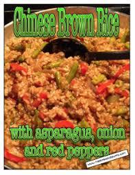 Chinese Brown Rice 1